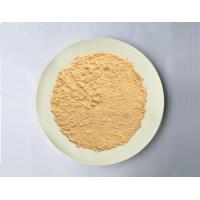 Best Urea Moulding Compound  For Ashtrays , Buttons Knob wholesale