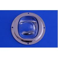 Buy cheap High power Led lens , LED Optical Lens For waterproof led outdoor lighting from wholesalers