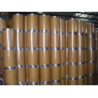 Best best factory price TPP, triphenylphosphine 603-35-0 from China supplier wholesale