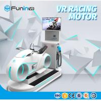 Best AC 220V Racing Car Driving Simulator , Racing Game Seat Simulator CE Listed wholesale