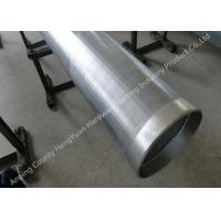 Best Stainless SS Filter Steel Wedge Johnson Wire Screen , Deep Well Water Pipes wholesale