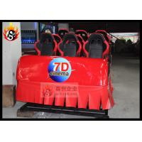 Best Luxury 7D Cinema System , 7D Cinema Motion Seat for Electric Simulator System wholesale