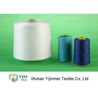 Best 50/2 Counts Colorful Polyester Core Spun Yarn Z Twist For Sewing T- Shirts wholesale
