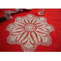 Best Snowflake Shape Crochet Flower Rug Embossed Pattern Overlocking Crochet Doily wholesale