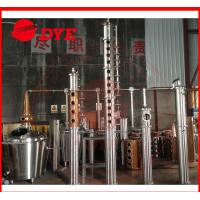 Best 100Gal DYE Copper Distiller Equipments For Fruitful Flavor / Spices wholesale