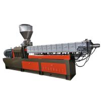 Best Abs Hdpe Ldpe Raw Material Plastic Pelletizing Line , Co Rotating Twin Screw Extruder wholesale