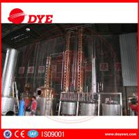 Best Stainless Steel Copper Commercial Distilling Equipment Vodka Distiller wholesale