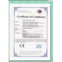 AllyTag Security Co., Ltd Certifications