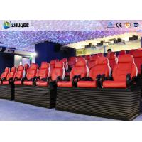 Best Mainstream Game 5D Cinema Movies Theater Electronic Seat With Safety Belt And Armrest wholesale