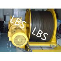 Best ISO9001 Electric Winch Machine With Lebus Grooving For Platform And Emergency Lifting wholesale