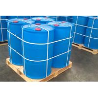 Best Insoluble In Water 2-Ethylhexyl Phosphate wholesale