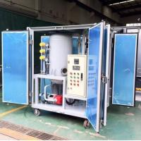 Best Zja Series Used Transformer Oil Recycling Machine, Transformer Oil Purifier wholesale