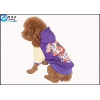 Best Polyester Fashion Pets Products Luxury Pet Clothes for Dogs , Multi Color and Customized wholesale