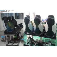 Best Indoor Motion Theater Chair / Seat For 5D Cinema System With Special Effect wholesale