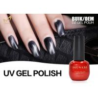 Best Chemical Free Cat Eye Uv Gel , Gel Like Nail Polish Cat Eye MSDS Approved wholesale