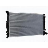Best radiator wholesale