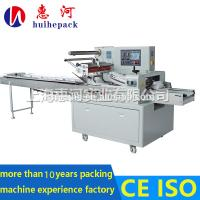 Best Automatic Quilted Floor Cloths Packing Machine,Kitchen Cleaner Packing Machine wholesale