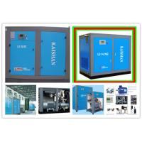 Best 90Kw Motor Driven Air Compressor With MANN Air Filter Element wholesale
