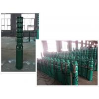 Best Centrifugal Water Well Pump Motor , Submersible Water Pumps For Wells 5 - 500m Head wholesale