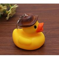 Best Duck with cap Key chain soft rubber material cute yellow little duck keychain wholesale