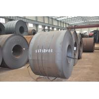 Cheap Q235 / SS400 hot rolled steel plate / carbon structural steel plate in coils for for sale