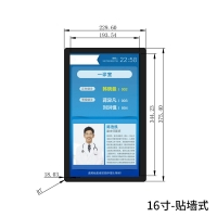 Best Wall Mounted 27 Inch Hospital Triage Queue Management System wholesale