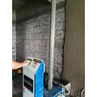 Cheap New Intelligent Touchscreen Plastering Machine / Portable Construction Machinery for sale