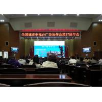 Best P1.5mm Indoor Ultra High Resolution Commercial Advertising LED Display Large LED Video Wall wholesale