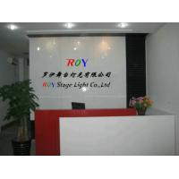 Roy Stage Light Co. Ltd