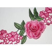 Best 3D Flower Multi Colored Embroidered Lace Trim With High Color Fastness, Azo Free wholesale