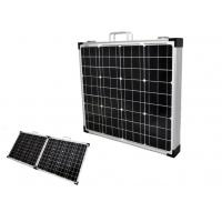 China Lightweight Foldable Solar Panel IP67 Black Frame Double Operation Buttons on sale