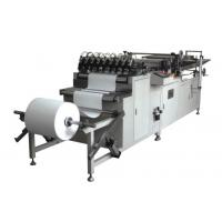 Quality Stainless Steel Knife Pleating Machine Air Filter Manufacturing Equipment wholesale