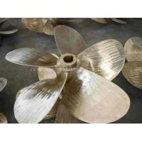 Best Marine Controllable Pitch Bronze Propeller  Marine Propeller wholesale