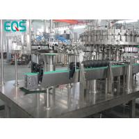 Buy cheap 500ML Glass Bottle Liquor Carbonated Drink Filling Machine 10000 BPH DCGF 32-32 from wholesalers