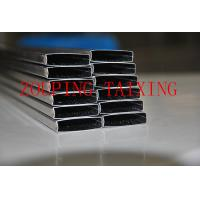 Best high frequeney welded aluminum tube for intercooler wholesale