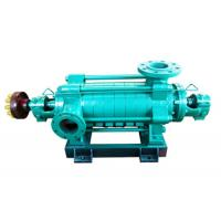 Best Boiler Water Feed Multistage Horizontal Centrifugal Pump Single Suction Hydraulic Model wholesale