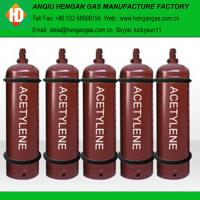 China Acetylene gas on sale