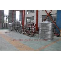 Best High Speed Mineral Water Purification Machine Drinking Water Treatment Plant wholesale