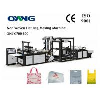 Best Multifunctional U - Cut Non Woven Bags Making Machine With 5 Sets Ultrasonic wholesale