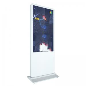 Best ST-43 55'' Samsung Touch Screen Kiosk 16/9 2gb To 36gb For The Capacity wholesale