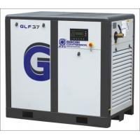 Quality 8 Bar Industrial Rotary Screw Air Compressor 37kW 6.3m³/min 2950 rpm wholesale