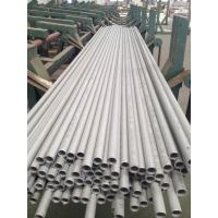 China Round Stainless Steel Heat Exchanger Tube High Efficiency Boiler Tube on sale