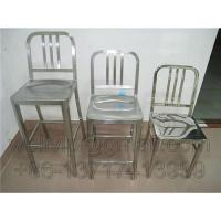 Buy cheap Stainless bar stools from wholesalers