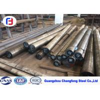 Best Turning Hot Rolled Steel Bar 1.2080 / D3 Diameter 10 - 180mm Superior Hardenability wholesale