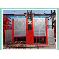 Quality 2 Ton Construction Hoist Twin Cage For Materials And Passenger With 3 Motors wholesale