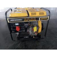 Best 5KVA Open Frame Small Diesel Generators 100% Copper Wire For Home Use wholesale