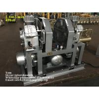Best Stable performance 40bar 85cfm High pressure piston air compressor for moulding machine on sale wholesale