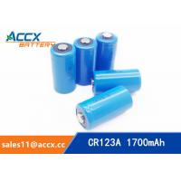 Cheap high capacity CR123A 3.0V 1700mAh best quality in China for sale