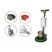 Best 1200W Single Disc Scrubbing Floor Cleaning Machine for waxing / grinding wholesale