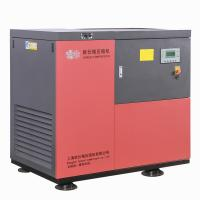 Best 37KW 50HP Red Small Screw Air Compressor For Color Sorter Machine wholesale